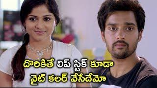 దొరికితే లిప్ స్టిక్ కూడా | Latest Telugu Movie Scenes | Chakkiligintha Movie