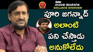 Actor Anand Bharathi Exclusive Interview || Close Encounter With Anusha || BhavaniHD Movies