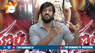 ಸಿನಿಮಾ ಜೊತೆ ಸಮಾಜಕ್ಕೆ ಏನ್ ಕೊಡಬಹುದು | Actor Chethan Kumar | Ranam | Chiru Sarja