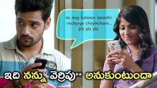 ఇది నన్ను వెర్రిపు** అనుకుంటుందా | Latest Telugu Movie Scenes | Chakkiligintha Movie