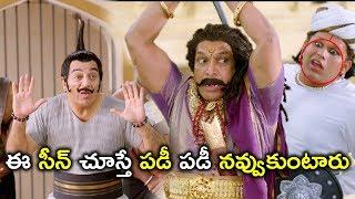 ఈ సీన్ చూస్తే పడీ పడీ నవ్వుకుంటారు | Latest Telugu Movie Scenes | Uthama Villain Telugu Movie