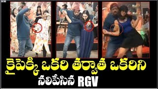 Ram Gopal Varma Latest Dance Video With Girls | Tollywood Films | RGV Viral Videos | Top Telugu TV