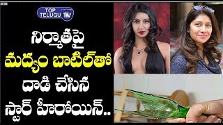 Actress Sanjjana Galrani About Producer Vandana Jain | Kanada News | Tollywood Films | Dandupalya