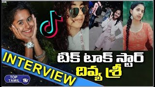 Tik Tok Star Divya Sree Full Interview | Tik Tok New Videos | Funny Videos | Top Telugu TV