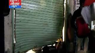 કેશોદ-કાર દુકાનમાં ઘુસી ગયાનો બનાવ જાનહાની ટળી