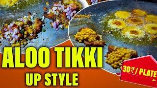 Crispy Matar Aloo Tikki Chaat in UP Style | यूपी स्टाइल क्रिस्पी आलू मटर टिक्की चाट | Satya Bhanja
