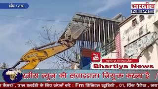 भूमाफियाओ पर की नगर निगम इंदौर ने अतिकरमण तोडने की कारवाई| #bhartiyanews #bn #Indore