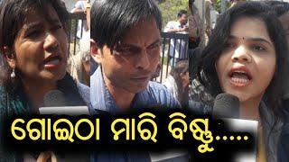 Esplanade ମଲ୍ କୁ ଘଣ୍ଟ ଘୋଡ଼ାଉଥିବା ମୁଖ୍ୟ ଖଳନାୟକ କିଏ? Journalists Protest for Swati Jena