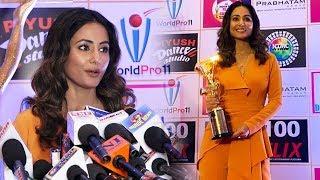 Hina Khan Received Most Versatile Actress At 8th TIIFA Awards 2019