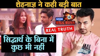 Bigg Boss 13 | Shehnaz Gill Says, Sidharth Shukla Is A Part Of My Journey | BB 13 Latest Video