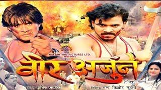Film | Veer Arjun | Starcast Interview - Apna Samachar
