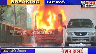 #Delhi Dtc Buses Set fire,जामिया में पुलिस कार्रवाई के खिलाफ प्रदर्शन जारी