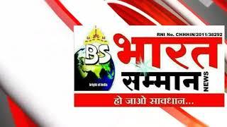 #Bilaspur चुनाव प्रचार में डोर टू डोर कार्यक्रम में बिलासपुर विधायक शैलेश पांडे भी शामिल हुए l