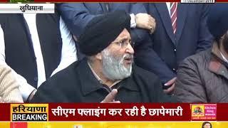 #Ludhiana:  पंजाब में सियासत तेज, बिक्रमजीत सिंह मजीठिया ने मांगा रंधावा से इस्तीफा