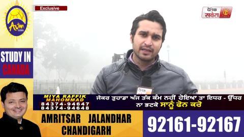 Exclusive: Delhi में धुंध से कम हुई Visibility, कई Trains रद्द और Flights Divert
