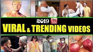 You Tube Most Viewed Videos in 2019   2019 Trending Videos   2019 Most Viral Videos   Top Telugu TV