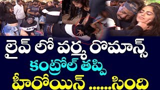 Ram Gopal Varma Pub Dance With Beautiful Heroine | Beautiful Movie Promotions | RGV New Movie