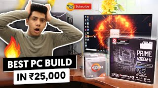 AMD powered gaming PC for under Rs.25,000 | Best price to performance ratio????