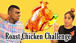 ROAST CHICKEN CHALLENGE