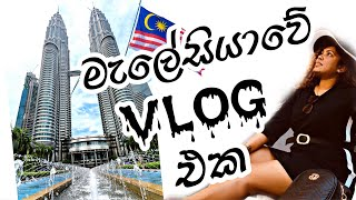 CITY TOUR IN MALAYSIA - VLOG