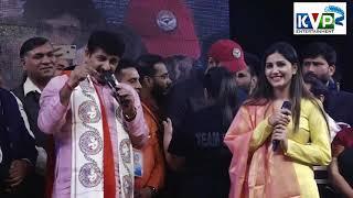 #Manoj Tiwari ने सुनाये Sapna Chaudhary को अपने सबसे हिट भोजपुरी गाने Ramjanki Viwah Mahotsaw Delhi