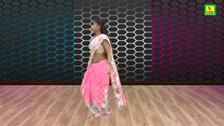 चुटीला कारो रेसम को || WEST देहाती लेडीज गीत || आरती यादव सुपर लोकगीत || New Dance
