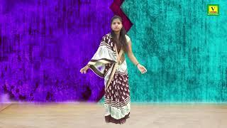 नई भाभी का नया नाच || हम न्यारे होंगे जी || आरती यादव लोकगीत || New Dance