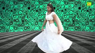 खुजली कौन सोत से ले आये || देहाती नाच गीत || आरती यादव लोकगीत || New Dance 2020