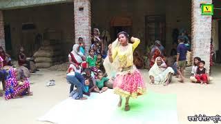 आरती यादव के गाने पर इस लड़की ने मचाई धूम || मेने नाय सुख जानो पियर में रहके || LOKGEET 2020