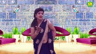 LOKGEET 2020 || बलम मेरो घंटोली || सुपर नाच गीत || बबली ठाकुर लोकगीत