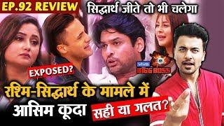 Bigg Boss 13 Review EP 92 | Sidharth Vs Rashmi Who GOT EXPOSED? | Asim Riaz | Shehnaz | BB 13 Video