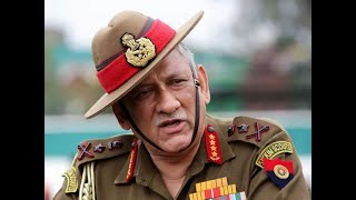 Army Chief General Bipin Rawat named as India's first CDS