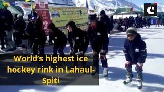 World's highest ice hockey rink in Lahaul-Spiti