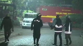 PM HOUSE'प्रधानमंत्री आवास में लगी आग दमकल की 17 गाड़ियां