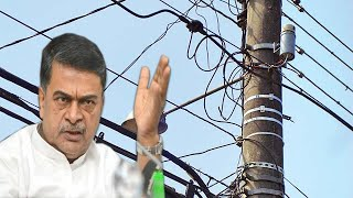 Working Towards Giving 24hrs Electricity Supply, No Need To Keep Standby Genset:Union Power Minister