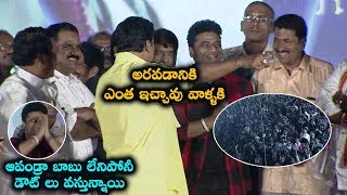 Rajendra Prasad Hilarious Comments On Devi Sri Prasad At Sarileru Neekevvaru Movie Song Launch