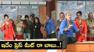 Ullala Ullala Movie Team Dancing At Press Meet | Noorin Shereef | Satya Prakash