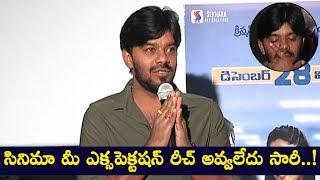 Jabardasth Sudheer Emotional Speech At Software Sudheer Movie Press Meet