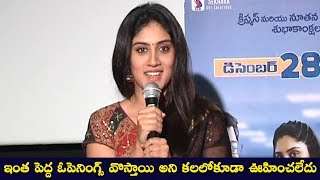 Dhanya Balakrishna Super Speech At Software Sudheer Movie Press Meet
