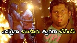 ఎవరైనా చూస్తారు త్వరగా చేసేయ్ | Latest Telugu Movie Scenes | Chakkiligintha Movie