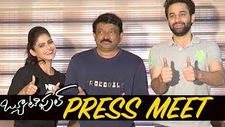 Beautiful Movie Press Meet | RGV | Parth Suri | Naina Ganguly | Bhavani HD Movies