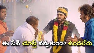 ఈ సీన్ చూస్తే నవ్వకుండా ఉండలేరు | Latest Telugu Movie Scenes | Pakka Local Movie