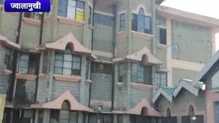 2 सालों से धूल फांक रहे डॉक्टरों के आवासीय कमरें || ANV NEWS JAWALAMUKHI - HIMACHAL