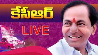 CM KCR LIVE | Vemulawada | Telangana News | Press Meet Today | Top Telugu TV