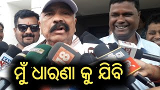 MLA Sura Routray slams Govt on journalist Protest day 2