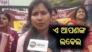 ସ୍ୱାତୀ ଜେନା ଙ୍କ କୋହଭରା କାହାଣୀ - Journalist Swati Jena on Day 2 protest