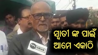 Sr Journalist Rabi Das on Swati Jena issue