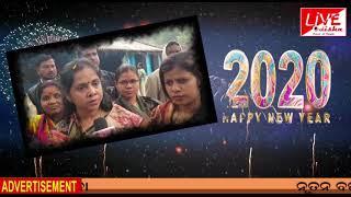 New Year Wishes 2020 : Manjulata Manda, MP, Bhadrak