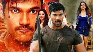 Brahma the Power Man 2019 // Hindi Dubbed Action Movie // New Release Hindi Dubbed Action Movie