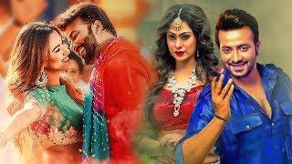 ইন্ডিয়ান ফাইটার । Shakib Khan New Bangla Movie 2019 | বাংলা মুভি । Full HD Bangla Action Movie